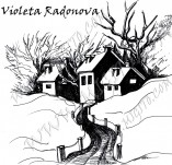 Дизайнерски печати и надписи за картички-Къщи