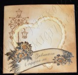 Cards-Cards for romantic events