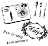 Дизайнерски печати и надписи за картички-Печати за албуми