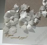 Сватбени-Покани и картички