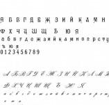 Design stamps and inscriptions-Stamps with Cyrillic charset