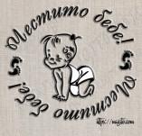 76/1032/Дизайнерски печати и надписи за картички-Надписи на български-Честито бебе в кръг