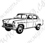 116/1062/Дизайнерски печати и надписи за картички-Ретро превозни средства-Ретро кола 13
