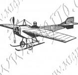 116/1067/Дизайнерски печати и надписи за картички-Ретро превозни средства-Ретро саморет 1