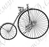 116/1076/Дизайнерски печати и надписи за картички-Ретро превозни средства-Ретро колело 3