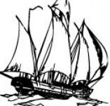 101/1152/Дизайнерски печати и надписи за картички-Морски-Кораб 16