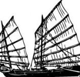 101/1154/Дизайнерски печати и надписи за картички-Морски-Кораб 18
