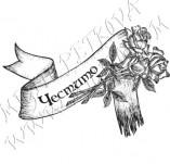 76/1304/Дизайнерски печати и надписи за картички-Надписи на български-Честито в рамка с рози печат 2