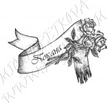 76/1306/Дизайнерски печати и надписи за картички-Надписи на български-Покана в рамка с рози печат 1