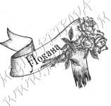 76/1307/Дизайнерски печати и надписи за картички-Надписи на български-Покана в рамка с рози печат 2