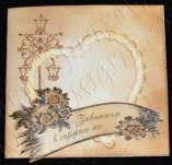 145/1435/Картички-Романтични картички-Завинаги в сърцето ми