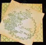 145/1441/Картички-Романтични картички-С усмивка