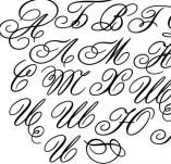 85/1497/Дизайнерски печати и надписи за картички-Печати  азбуки на български-Азбука 2