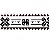 161/1693/Дизайнерски печати и надписи за картички-Български мотиви-Българска шевица печат 3