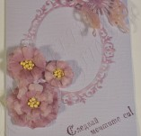 145/1698/Картички-Романтични картички-Следвай мечтите си лила