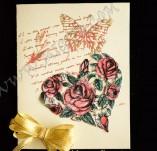145/1699/Картички-Романтични картички-Рози пеперуди