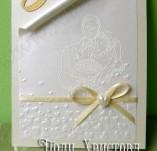 145/1714/Картички-Романтични картички-Сватба в бяло