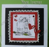 30/182/Картички-Скрапбук-Тайственни