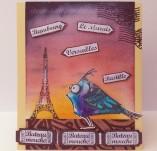 30/1837/Картички-Скрапбук-Поздравителна картичка
