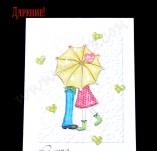 30/185/Картички-Скрапбук-Завинаги