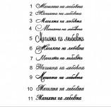 160/1863/Дизайнерски печати и надписи за картички-Печати за албуми-Печат Магията на любовта