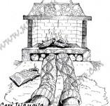 25/1916/Дизайнерски печати и надписи за картички-Нова Година-Печат топлината на зимната вечер