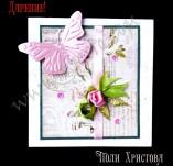 30/192/Картички-Скрапбук-С розово цвете