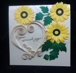 40/1951/Сватбени-Покани и картички-Сватбена картичка със слънчогледи