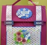 37/208/Детски-Кутийки и 3Д-Ученическа чанта
