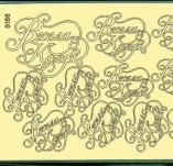195/2109/Елементи от бирен картон и дърво-Лазерно изрязани елементи Нова година-Лазерно изрязани надписи Весела Коледа