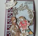 187/2152/Картички-Фолклорни картички -Ръчно изработена картичка фолклорни мотиви и proudly Bulgaria