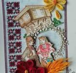 187/2153/Картички-Фолклорни картички -Ръчно изработена картичка с фолклорни мотиви, момче и момиче в носии