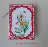 198/2162/Картички-Картички с бродерия ръчно изработени-Ръчно изработена картичка с бродерия на пролетни цветя