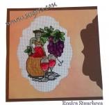 198/2183/Картички-Картички с бродерия ръчно изработени-Ръчно изработена картичка с бродирани вино и грозд