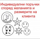 200/2266/Дизайнерски печати и надписи за картички-Мотивационни печати-Мотивационни печати за учители