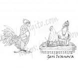 161/2270/Дизайнерски печати и надписи за картички-Български мотиви-Печат със закачливи фолклорни елементи