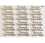 197/2290/Чипборд елементи от бирен картон и дърво-Лазерно изрязани надписи на български от бирен кар-Весели празници лазерно изрязан надпис
