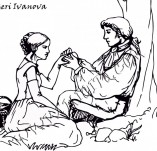 21/23/Дизайнерски печати и надписи за картички-Романтика-Завинаги заедно