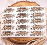 197/2335/Чипборд елементи от бирен картон и дърво-Лазерно изрязани надписи на български от бирен кар-Честит осми март лазерно изрязан бирен картон