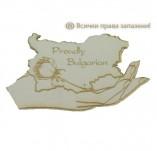182/2470/Елементи от бирен картон и дърво-Лазерно изрязани фолклорни фигури от бирен картон -Proudly Bulgaria Карта на България