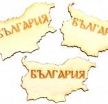 182/2492/Елементи от бирен картон и дърво-Лазерно изрязани фолклорни фигури от бирен картон -Карта на България