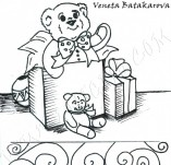 25/332/Дизайнерски печати и надписи за картички-Нова Година-Подарък за теб