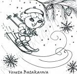 25/333/Дизайнерски печати и надписи за картички-Нова Година-Скииии