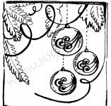 25/348/Дизайнерски печати и надписи за картички-Нова Година-Клонче с топки