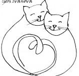 21/409/Дизайнерски печати и надписи за картички-Романтика-Гушни ме