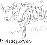 74/439/Design stamps and inscriptions-Stylized-bull