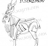 74/440/Design stamps and inscriptions-Stylized-goat