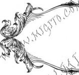 97/662/Дизайнерски печати и надписи за картички-Текстови бордъри-Текстови бордър 21