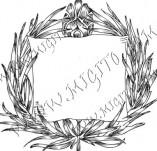 97/667/Дизайнерски печати и надписи за картички-Текстови бордъри-Текстови бордър 26