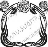 97/672/Дизайнерски печати и надписи за картички-Текстови бордъри-Текстови бордър 31